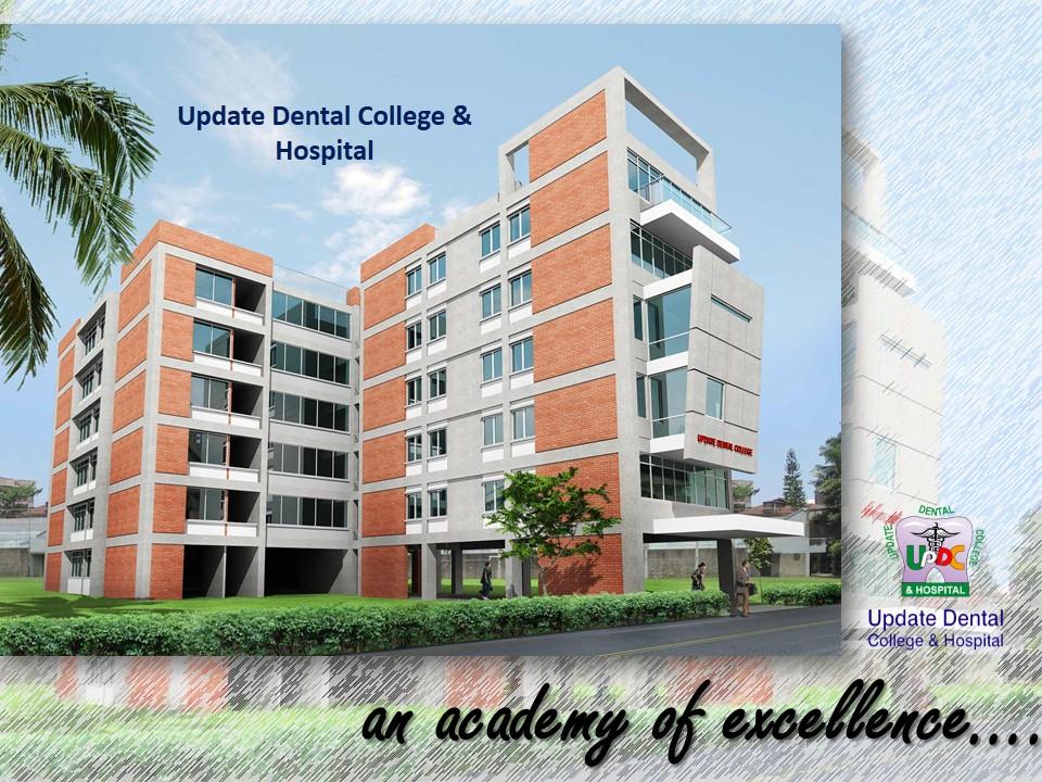 Aichi Medical Group