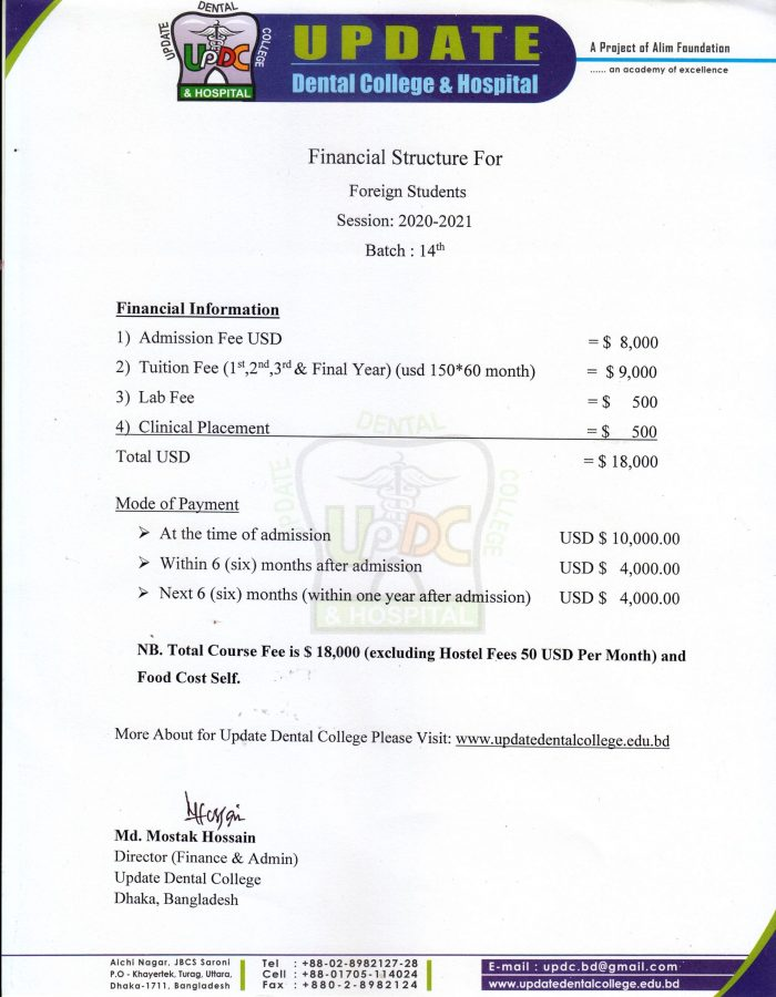 Financial Structure for Foreign Student 1